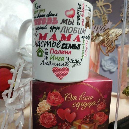Кружка с признанием: букеты цветов на заказ Flowwow