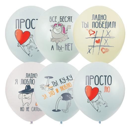 Воздушный шар Про любовь