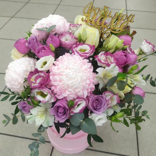 Цветы в коробке для любимой мамы🌺🌺🌺