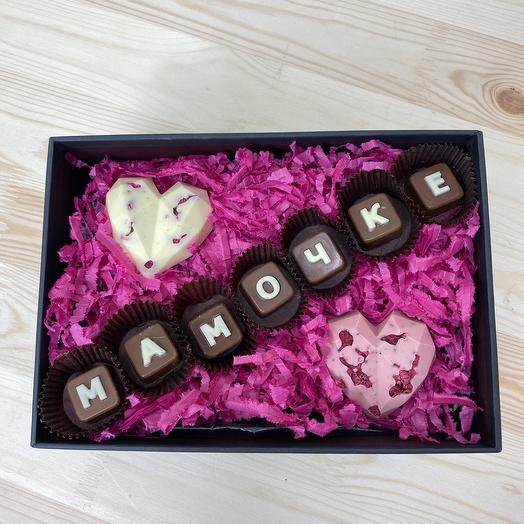 Коробка с шоколадом