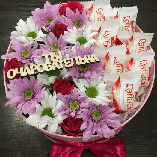 Цветы в коробке 07544