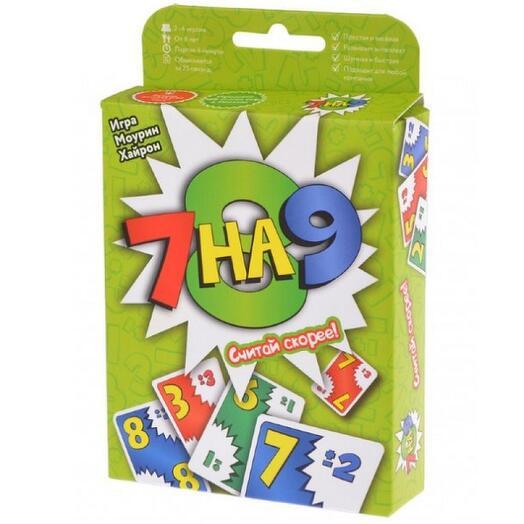 Настольная игра 7 на 9