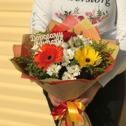 September 1. A bouquet of chrysanthemums with gerberas. N570