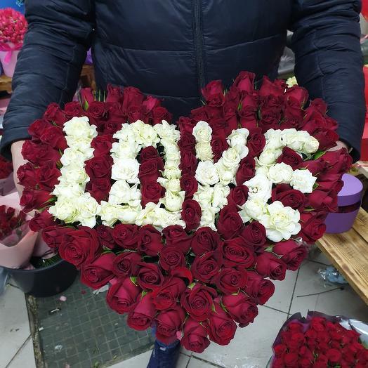 Коробочка к дню Влюблённых: букеты цветов на заказ Flowwow