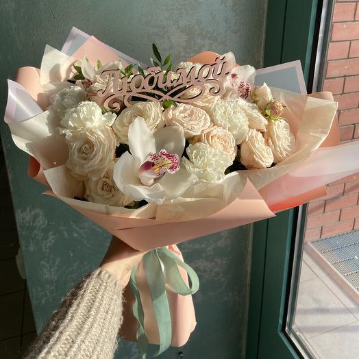 Моей любимой 💕: букеты цветов на заказ Flowwow