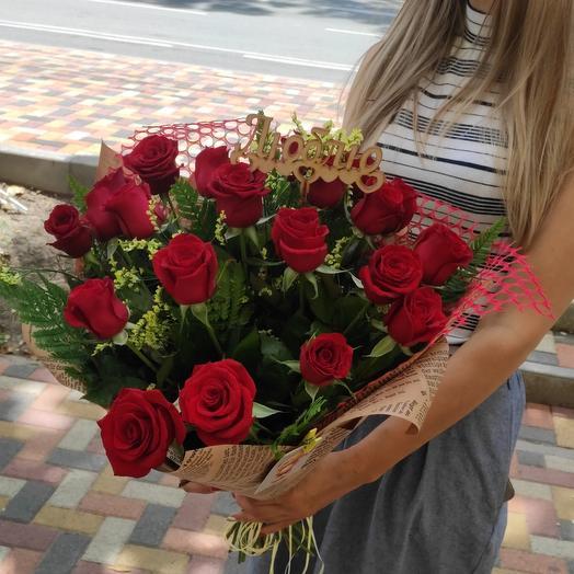 Классические розы 45 см