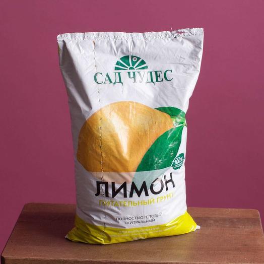 """Грунт """"Лимон"""""""