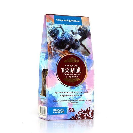 Иван-чай «Снежный вечер, с черникой»