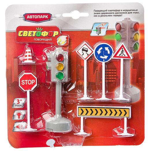 """Набор """"Дорожный"""" со светофором на батарейках (свет,звук)в блистере"""