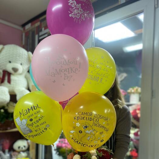 шары для мамы 5 шт