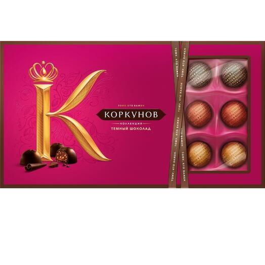Набор конфет Коркунов Ассорти темный шоколад