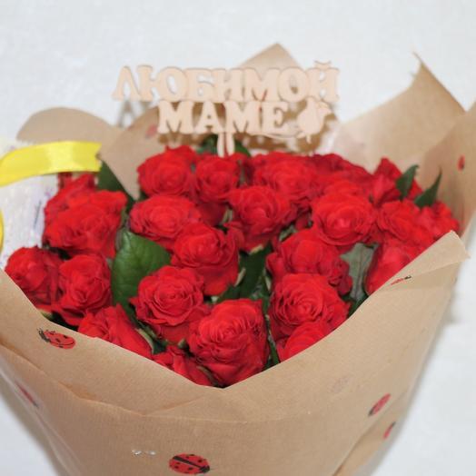 Эль торо 25 роз