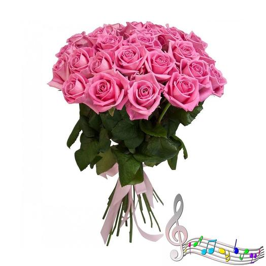 Букет 25 розовых роз и музыкальное признание в любви. (Имя ее...)