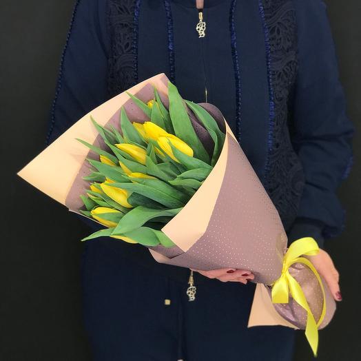 15 солнечных тюльпанов