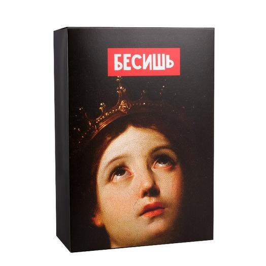 Коробка складная «Бесишь», 16х23х7,5 см