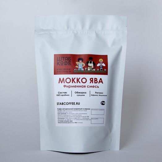 Кофе в зёрнах «Мокко Ява смесь»