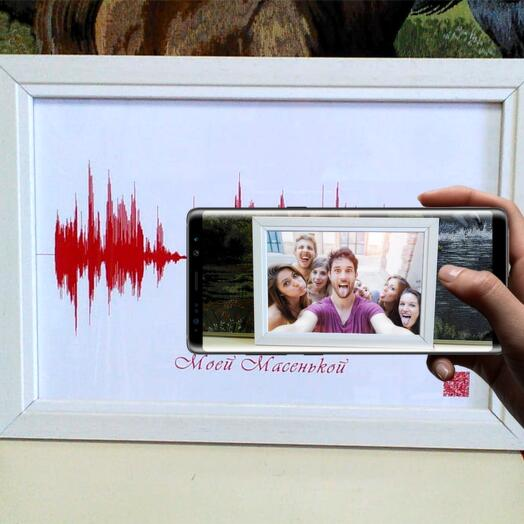 AR voice painting (video inside the picture) S (18x32 cm.) in a frame
