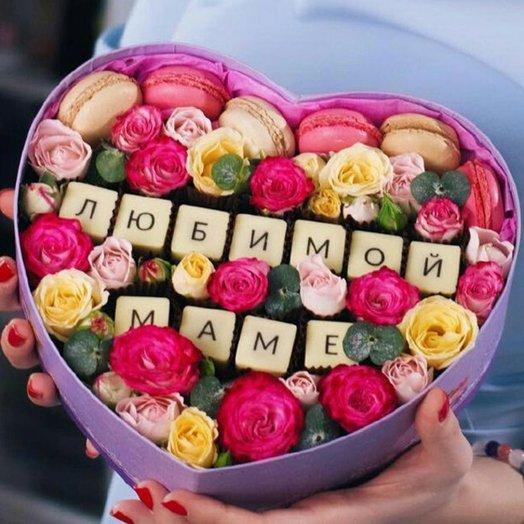 Для самой родной: букеты цветов на заказ Flowwow
