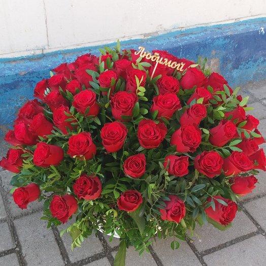 Корзина из 75 красных роз