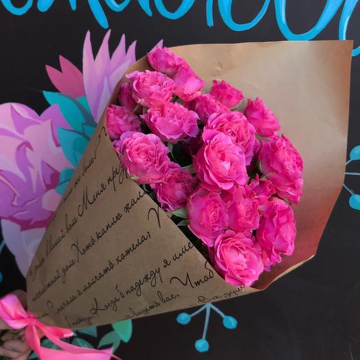 Букет Топаз: букеты цветов на заказ Flowwow