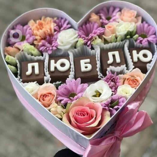 Коробочка Люблю: букеты цветов на заказ Flowwow