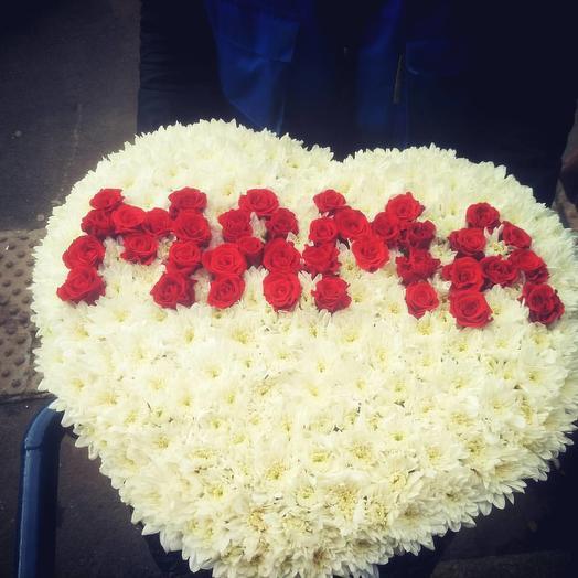 Мама: букеты цветов на заказ Flowwow