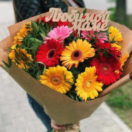 Комплимент маме: букеты цветов на заказ Flowwow