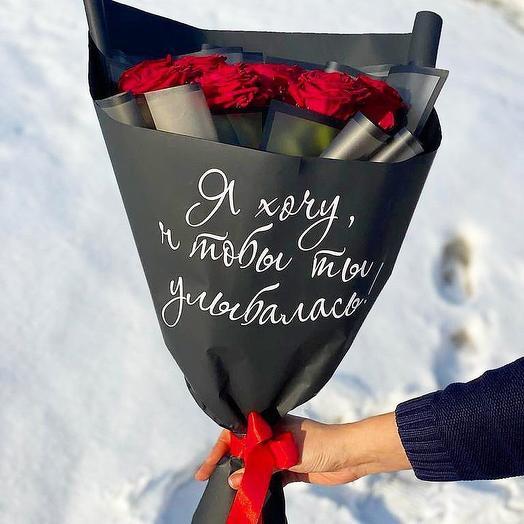 Букет с индивидуальной надписью из 7 красных роз