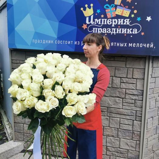 Кружевные розы Мондиаль 51 бутон