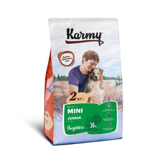 KARMY Мини Юниор сухой корм для щенков мелких пород (индейка) 2кг