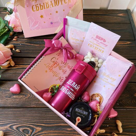 Подарочный набор Делай, что любишь / Подарок девушке / Подарок на день рождения
