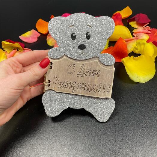Мишка-открытка