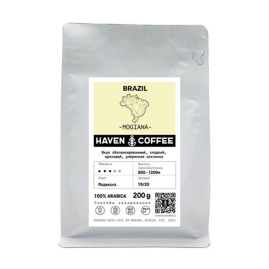 Кофе Haven Бразилия Моджиана 200 г