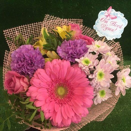Букет Маленькое удовольствие: букеты цветов на заказ Flowwow