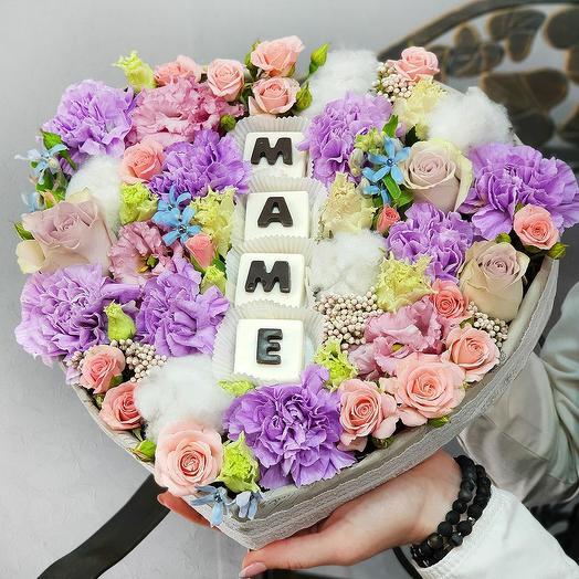 """Композиция из лизиантуса, хлопка и гвоздик """"Маме"""": букеты цветов на заказ Flowwow"""