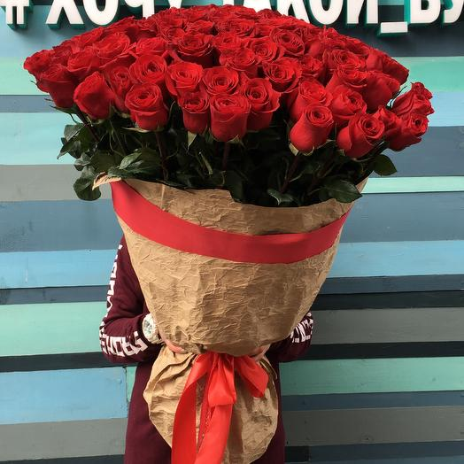 13: букеты цветов на заказ Flowwow