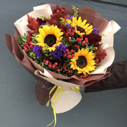 Sunshine: букеты цветов на заказ Flowwow