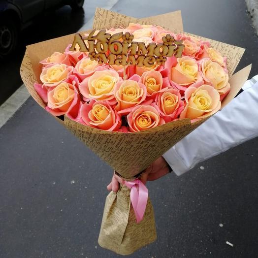 Букет для любимой маме: букеты цветов на заказ Flowwow