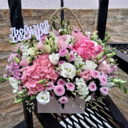 Любимой сестре: букеты цветов на заказ Flowwow