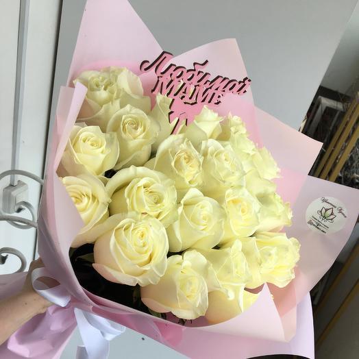 Седьмое чувство: букеты цветов на заказ Flowwow