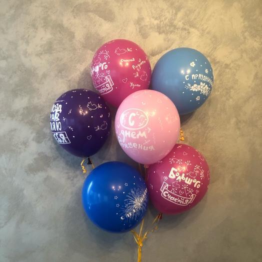 Шесть шаров с гелием