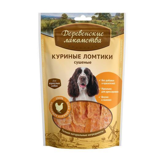 Деревенские лакомства куриные ломтики сушеные для собак 100 г