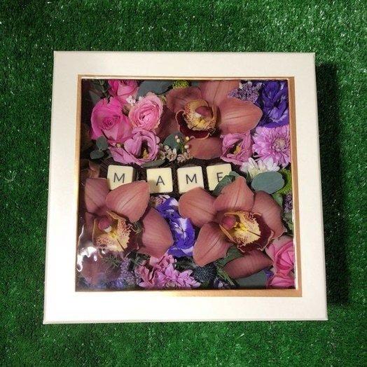 Подарочная композиция для мамы: букеты цветов на заказ Flowwow