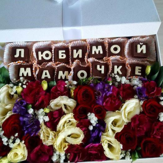 Моей любимой мамочке: букеты цветов на заказ Flowwow