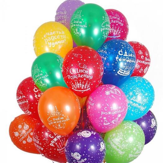Шарики латекс с рисунком (воздушные шары)