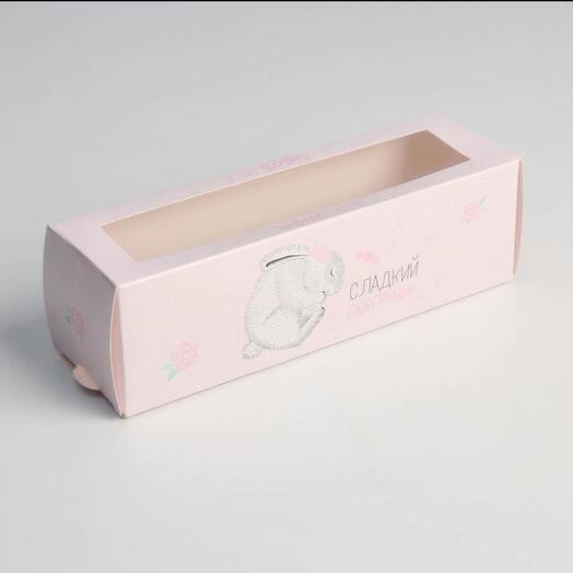 Коробка для 6 макаронс