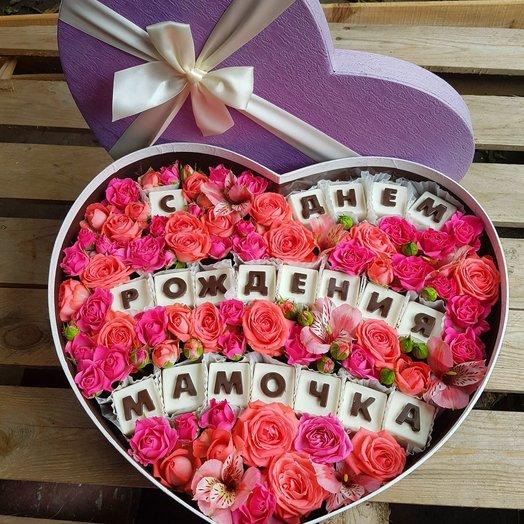 Коробочка с шоколадными буквами: букеты цветов на заказ Flowwow