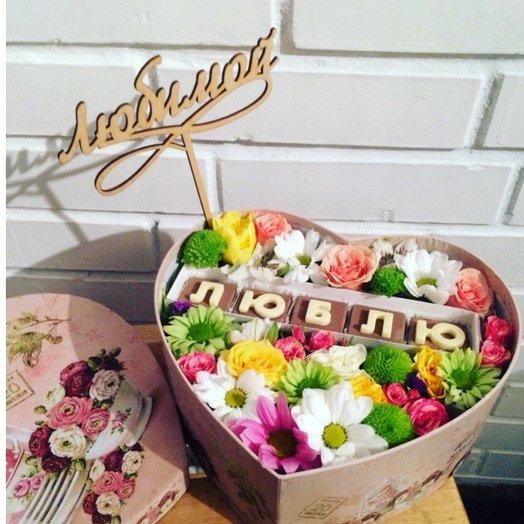 Композиция Люблю в коробочке сердце: букеты цветов на заказ Flowwow