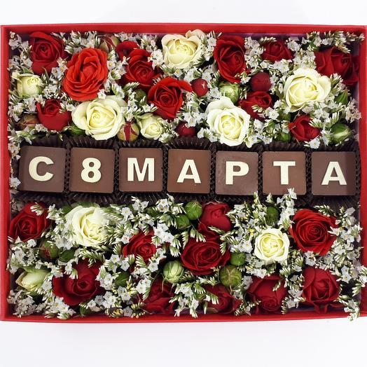 С 8 марта: розы и шоколад