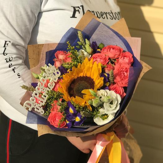 1 сентября. Яркий микс. N569: букеты цветов на заказ Flowwow